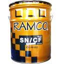 250円クーポン【エントリー&楽天カードで5倍】ラムコ エンジンオイル SN/CF 5W-30(100%合成油) ペール缶 20L ガソ…