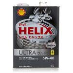 ShellHELIXUltraヒリックスウルトラ5W404L100%化学合成オイル(国内正規品)【RCP】