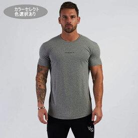 VANQUISH FITNESS ヴァンキッシュフィットネスTシャツ メンズ 半袖Tシャツ ジムTシャツ ジムウエアスポーツウエア メンズファッション 無地Tシャツ トレーニングウエアロゴ おしゃれTシャツ 筋トレ かっこいいコアショートスリーブTシャツ