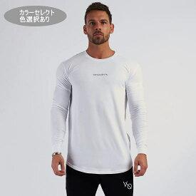 VANQUISH FITNESS ヴァンキッシュフィットネスTシャツ メンズ 長袖Tシャツ ロンT ジムTシャツ ジムウエアスポーツウエア メンズファッション 無地Tシャツ トレーニングウエアロゴ おしゃれTシャツ 筋トレ かっこいいコアロングスリーブTシャツ