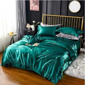 豪華 シルク調 ベッドカバー4点セット ユーロデザイン高級グリーンサテンシルク ソリッドカラー