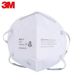 3M-KN95-9010CN NIOSH【箱なし】医療用マスク 折りたたみ式 防護マスク 50枚入り 新品 個別包装品 並行輸入品 箱なし