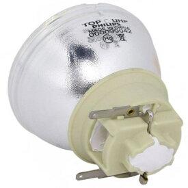 LHT-2550 OB ベンキュープロジェクター用 交換用純正バルブ(UHP240W 0.8 E20.7)球のみ 新品 保証付 純正互換品 通常納期1週間〜