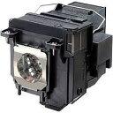 あす楽対応:ELPLP80 CBH エプソンプロジェクター用 汎用交換ランプ ELPLP80 純正互換品 新品 保証付 通常納期1週間〜