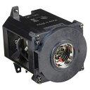 【あす楽対応/純正互換品】NP21LP CBH+ NEC用交換ランプ 純正バナー付きランプユニット NP21LP 保証付 在庫納期1〜2営…