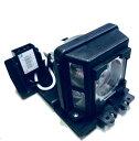 KG-LPS2230 OBH TAXAN/タクサン プロジェクター用 純正バルブ採用交換ランプ対応機種:KG-PS232X PS232Xh PS233X PS23…