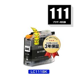 リピート歓迎 LC111BK ブラック 単品 ブラザー 用 互換 インク メール便 送料無料 あす楽 対応 (LC111 LC111-4PK MFC-J727D LC 111 DCP-J557N DCP-J552N MFC-J987DN MFC-J720D MFC-J980DN MFC-J890DN MFC-J877N MFC-J827DN DCP-J757N DCP-J752N MFC-J820DN DCP-J952N)