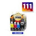 ●期間限定!LC111-4PK 4個自由選択 ブラザー 用 互換 インク メール便 送料無料 あす楽 対応 (LC111 LC111BK LC111C LC111M LC111Y MFC-J727D LC 111 DCP-J557N DCP-J552N MFC-J987DN MFC-J720D MFC-J980DN MFC-J890DN MFC-J877N MFC-J827DN DCP-J757N DCP-J752N)