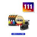 ●期間限定!LC111-4PK + LC111BK お得な5個セット ブラザー 用 互換 インク メール便 送料無料 あす楽 対応 (LC111 LC111C LC111M LC111Y MFC-J7