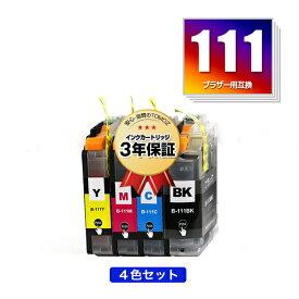 ●期間限定!LC111-4PK 4色セット ブラザー 用 互換 インク メール便 送料無料 あす楽 対応 (LC111 LC111BK LC111C LC111M LC111Y MFC-J727D LC 111 DCP-J557N DCP-J552N MFC-J987DN MFC-J720D MFC-J980DN MFC-J890DN MFC-J877N MFC-J827DN DCP-J757N DCP-J752N MFC-J820DN)