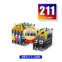 ●期間限定!LC211-4PK + LC211BK×2 お得な6個セット ブラザー 用 互換 インク メール便 送料無料 あす楽 対応 (LC211 LC211BK LC211C LC211M LC211Y DCP-J567N DCP-J562N MFC-J907DN DCP-J963N DCP-J968N MFC-J837DN MFC-J737DN DCP-J767N MFC-J737DWN MFC-J997DN)