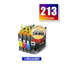 ●期間限定!LC213-4PK 4個自由選択 ブラザー 用 互換 インク メール便 送料無料 あす楽 対応 (LC213 LC219 LC217 LC215 LC219/215-4PK LC217/215-4PK LC219BK LC217BK LC215C LC215M LC215Y LC213BK LC213C LC213M LC213Y DCP-J4225N LC 213 DCP-J4220N MFC-J4725N)