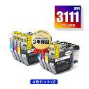 LC3111-4PK 顔料 お得な4色セット×2 ブラザー 用 互換 インク メール便 送料無料 あす楽 対応 (LC3111 LC3111BK LC3111C LC3111M LC3111Y MFC-J738DN LC 3111 MFC-J738DWN MFC-J998DN MFC-J998DWN DCP-J577N DCP-J572N DCP-J978N-B DCP-J978N-W)