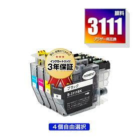 LC3111-4PK 顔料 4個自由選択 ブラザー 用 互換 インク メール便 送料無料 あす楽 対応 (LC3111 LC3111BK LC3111C LC3111M LC3111Y DCP-J982N-B LC 3111 DCP-J982N-W DCP-J582N MFC-J903N MFC-J738DN MFC-J738DWN MFC-J998DN MFC-J998DWN)