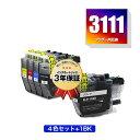 ●期間限定!LC3111-4PK + LC3111BK お得な5個セット ブラザー 用 互換 インク メール便 送料無料 あす楽 対応 (LC3111 LC3111C LC3111M LC3111Y DCP-J982N-B LC 3111 DCP-J982N-W DCP-J582N MFC-J903N MFC-J738DN MFC-J738DWN MFC-J998DN MFC-J998DWN DCP-J577N)