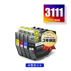 LC3111-4PK 4色セット ブラザー 用 互換 インク メール便 送料無料 あす楽 対応 (LC3111 LC3111BK LC3111C LC3111M LC3111Y DCP-J982N-B LC 3111 DCP-J982N-W DCP-J582N MFC-J903N MFC-J738DN MFC-J738DWN MFC-J998DN MFC-J998DWN DCP-J577N)
