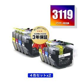 ●期間限定!LC3119-4PK (LC3117の大容量) お得な4色セット×2 ブラザー 用 互換 インク 宅配便 送料無料 あす楽 対応 (LC3119 LC3117 LC3117-4PK LC3119BK LC3119C LC3119M LC3119Y LC3117BK LC3117C LC3117M LC3117Y MFC-J6580CDW LC 3119 MFC-J6980CDW MFC-J6983CDW)