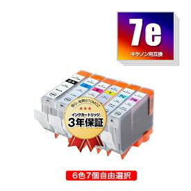 ●期間限定!BCI-7eBK BCI-7eC BCI-7eM BCI-7eY BCI-7ePC BCI-7ePM 6色7個自由選択 キヤノン 用 互換 インク メール便 送料無料 あす楽 対応 (BCI-7e BCI-7E/6MP BCI 7e BCI7eBK BCI7eC BCI7eM BCI7eY BCI7ePC BCI7ePM PIXUS MP900 PIXUS MP970 PIXUS MP960 PIXUS MP950)