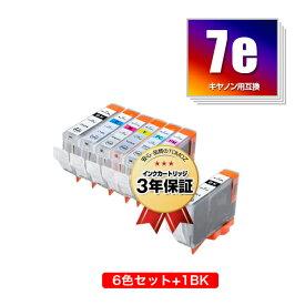 BCI-7E/6MP + BCI-7eBK お得な7個セット キヤノン 用 互換 インク メール便 送料無料 あす楽 対応 (BCI-7e BCI-7eC BCI-7eM BCI-7eY BCI-7ePC BCI-7ePM BCI 7e BCI7eBK BCI7eC BCI7eM BCI7eY BCI7ePC BCI7ePM PIXUS MP900 PIXUS MP970 PIXUS MP960 PIXUS MP950 Pro9000)