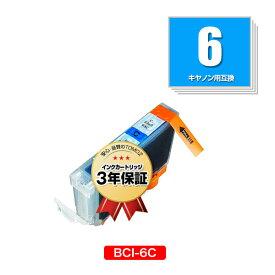 ★送料無料★ 1円3個まで リピート歓迎 キヤノンプリンター用互換インクカートリッジBCI-6C(残量表示機能付)(BCI-6 BCI6 BCI6C PIXUS MP740 PIXUS MP710 PIXUS 9900i PIXUS 9100i PIXUS 990i)