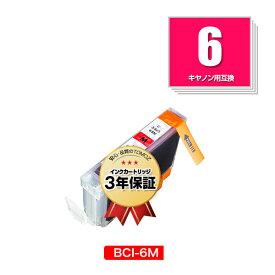 ★送料無料★ 1円3個まで リピート歓迎 キヤノンプリンター用互換インクカートリッジBCI-6M(残量表示機能付)(BCI-6 BCI6 BCI6M PIXUS MP740 PIXUS MP710 PIXUS 9900i PIXUS 9100i PIXUS 990i)