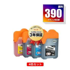 ●期間限定!GI-390BK 顔料 GI-390C GI-390M GI-390Y 4色セット キヤノン 用 互換 インクボトル メール便 送料無料 あす楽 対応 (GI-390 GI390BK GI390C GI390M GI390Y GI 390 G3310 G1310)