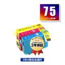 ●期間限定!ICC75 ICM75 ICY75 3色4個自由選択 エプソン 用 互換 インク メール便 送料無料 あす楽 対応 (IC75 IC4CL75 PX-M740F IC 75 PX-M741F PX-S740 PX-M740FC6 PX-M740FC7 PX-M740FC8 PX-M741FC6 PX-M741FC7 PX-M741FC8 PX-S740C7 PXM740F PXM741F PXS740 PXM740FC6)