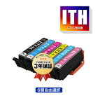 ITH-6CL 6個自由選択 エプソン 用 互換 インク メール便 送料無料 あす楽 対応 (ITH ITH-BK ITH-C ITH-M ITH-Y ITH-LC ITH-LM ITHBK ITHC ITHM ITHY ITHLC ITHLM EP-710A EP-711A EP-709A EP-810AB EP-811AW EP-811AB EP-810AW)