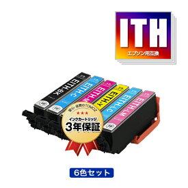 ●期間限定!ITH-6CL 6色セット エプソン 用 互換 インク メール便 送料無料 あす楽 対応 (ITH ITH-BK ITH-C ITH-M ITH-Y ITH-LC ITH-LM ITHBK ITHC ITHM ITHY ITHLC ITHLM EP-710A EP-711A EP-709A EP-810AB EP-811AW EP-811AB EP-810AW)