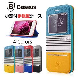 【メール便送料無料!】iPhoneSE iPhone6s Plus iPhone6 Plus iPhone6s iPhone6 Baseus iPhone5 iPhone5s 正規品 蓋を開かずに操作できる スタンド機能 メチャ可愛い 窓付き スマホケース スマホカバー ケース カバー(商品番号to-10013)