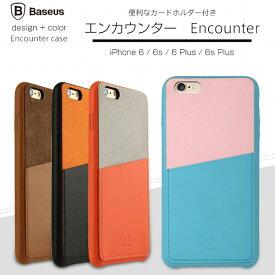 【メール便送料無料!】iPhone6s Plus iPhone6 Plus iPhone 6s/6 Baseus 正規品 アーク状設計で握りやすい カードホルダー付き スマホケース スマホカバー ケース カバー(商品番号to-11045)