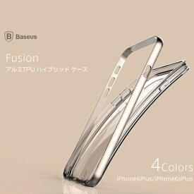 【メール便送料無料!】iPhone6s Plus iPhone6 Plus Baseus 正規品 高級感溢れるデザイン アルミニウムバンパー 耐衝撃 二重構造 スマホケース スマホカバー ケース カバー(商品番号to-11039)