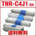 宅配便送料無料!TNR-C4JK1(ブラック)TNR-C4JC1(シアン)TNR-C4JM1(マゼンタ)TNR-C4JY1(イエロー)お得な4色セット 互換(汎... ランキングお取り寄せ