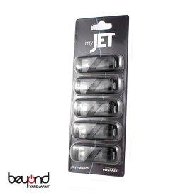 【MyVapors】MyJET Unfilled Pods (5-pack) 交換用ポッド VAPE 最新 電子タバコ