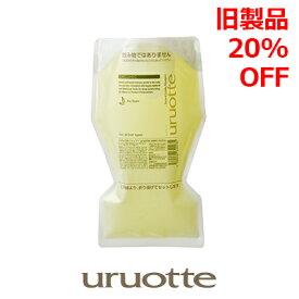 限定SALE【旧製品:20%OFF】シャンプーuruotte〔うるおって〕(無香料)500ml