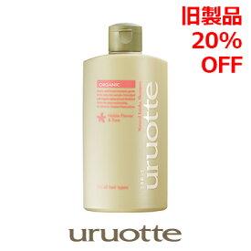 限定SALE【旧製品:20%OFF】シャンプーuruotte〔うるおって〕(ノーブルフラワー&ツリー)260ml
