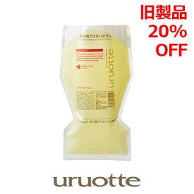 限定SALE【旧製品:20%OFF】シャンプーuruotte〔うるおって〕(ノーブルフラワー&ツリー)500ml