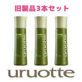【旧製品】アウトレットSALE!uruotteハーバルエッセンス爽(140ml)×3本セット《送料無料》