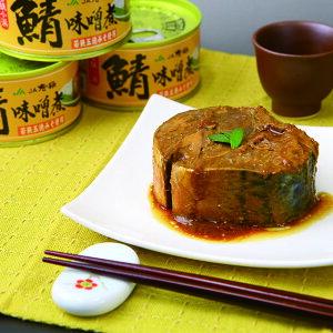 【北陸編】鯖味噌煮缶詰(若狭五徳味噌)12缶 送料込