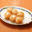 【送料無料】 平野屋 味付玉こん 8袋入り 玉こんにゃく 山形 名産品 お土産