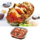 【送料無料】 中村家 海宝漬 350g 三陸海宝漬 海鮮丼 ごはんのおとも おつまみ ギフト