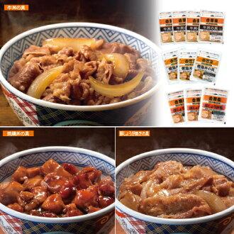包含吉野家饭的配料十锦3种(牛、猪、鸡)K1610-04713邮费