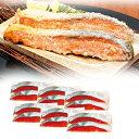 【送料無料】 大辛口紅鮭切身 6袋 K1610-03104 海鮮 鮭 切り身