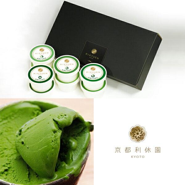 【ギフト可】【京都利休園】宇治抹茶アイス 濃さ4種食べ比べセット (各2個) 送料込