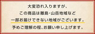 くま純熊本名物いきなり団子(20個入)熊本お土産熊本土産さつまいもお菓子唐芋から芋冷凍