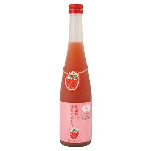 九州 ギフト 2021 篠崎 あまおう梅酒 あまおう、はじめました。(500ml/6度)【リキュール】【福岡産あまおう使用】【常温】