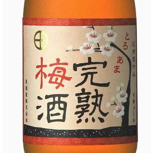 お中元 ギフト 2020 東酒造 灰持酒(あくもちざけ)仕込完熟梅酒(720ml)J16Z11【常温】