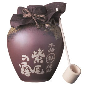 九州 ギフト 2020 軸屋酒造 甕仕込み紫尾の露 壺入り(25度/1800ml)グルメ漫画美味しんぼで大ブレイクJ32Z15【常温】