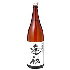 お歳暮 ギフト 2020 正春酒造 本格芋焼酎 逢初(20度/1800ml)J04Z03【常温】