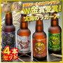 宮崎ひでじビール(4本セット)【九州の地ビール】